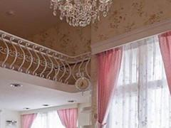 Curtain Trims